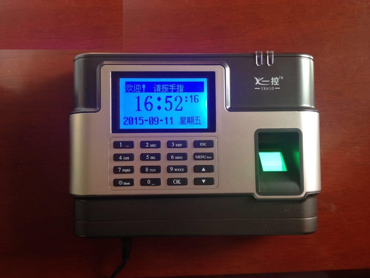 YK330指紋考勤機